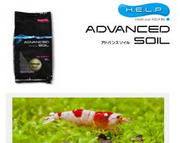H.E.L.P. ADVANCED SOIL SHRIMP POWDER 3 L